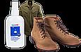 Гидрофобное средство для защиты обуви и одежды AquaStop, фото 2