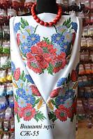 Сорочка женская СЖ55