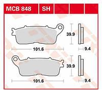 Колодки тормозные на Honda VFR / Lucas MCB848SH