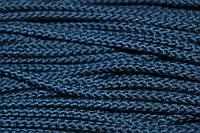 Шнур 5мм с наполнителем (50м) синий