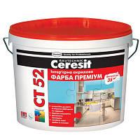 Ceresit CT-52 БАЗА Краска акриловая интерьерная ПРЕМИУМ, 10л