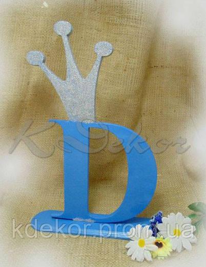 Буква D с коронкой на подставке (35 см.) заготовка для декора