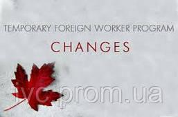 Рабочие визы в Канаду и Австралию, фото 3