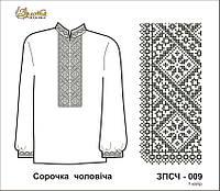 Сорочка чоловіча ЗПСЧ-009