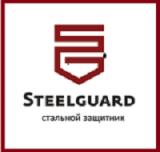Двери входные Стилгард (Steelguard)