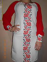 Жіноче вишите плаття Маки оптом в Украине. Сравнить цены 20d5c6416de12