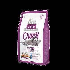 BritCareCat корм для котят с курицей и рисом  (1-12 месяцев ) 2кг