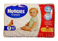 Подгузники Huggies Classic 5 (11-25 кг) - 42 шт.
