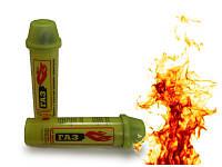 Баллон с газом для заправки зажигалок 80 мл