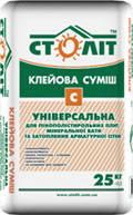 Клей для пенопласта «СТОЛИТ-С»