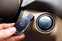Подарочный usb накопитель Ключ зажигания Mercedes-Benz на 32 Gb