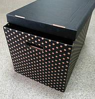 Коробка для дома