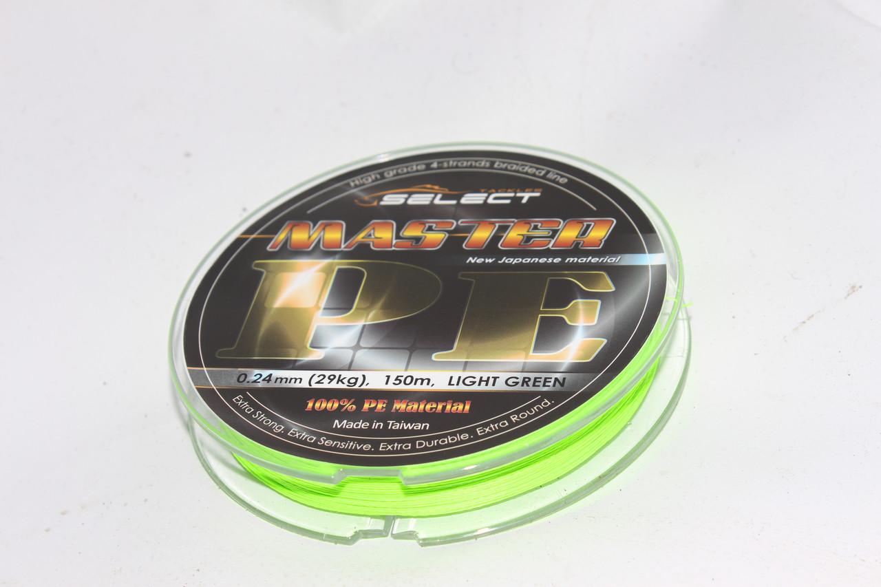 Шнур Select Master 150m 0.10мм салатневая