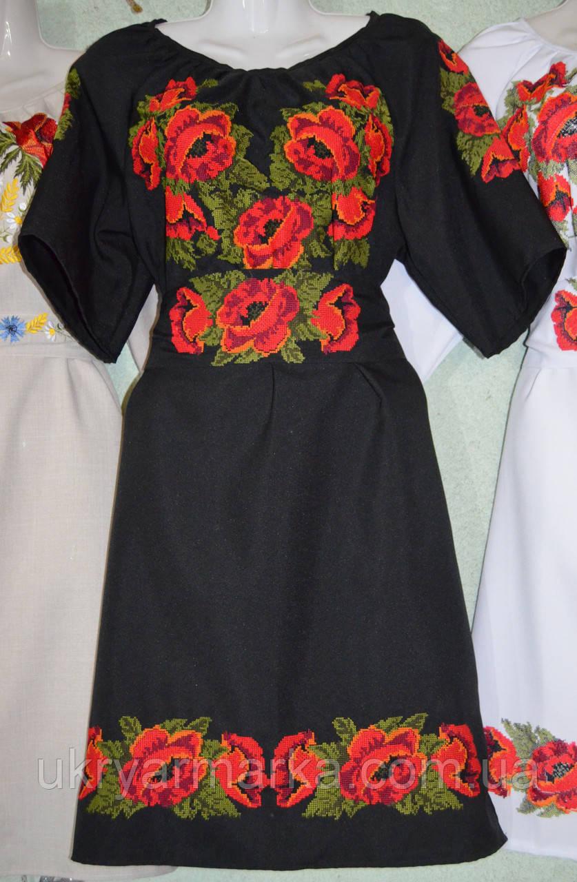 """Вишита сукня """"Маки"""" чорне"""