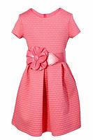 Коралловое платье для девочки 134 размер
