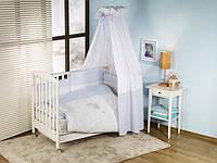 Постельный комплект в кроватку Nino Elefante  - 6 предметов