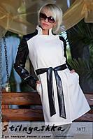 Женское белое пальто с кожаными рукавами