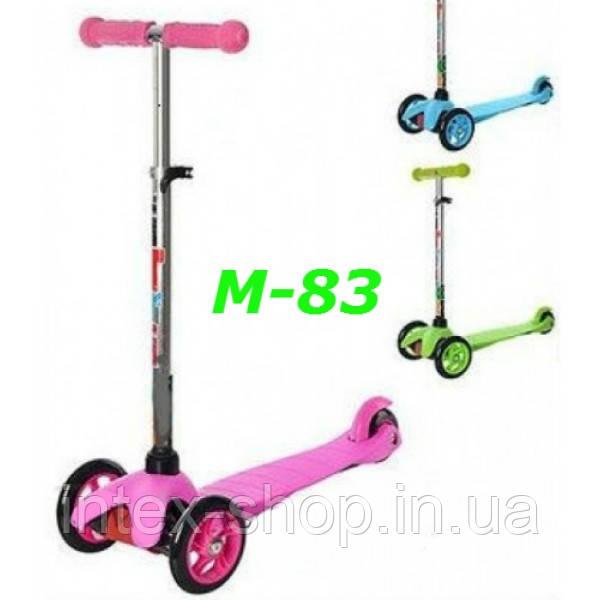 Самокат M-83 scooter trolo mini micro трехколесный регулириемая ручка руля