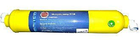 Минерализатор Kristal T33 M