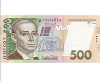 Сувенирные деньги 500 грн. Пачка  80 шт.