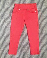 Трикотажные штанишки 3-6 лет