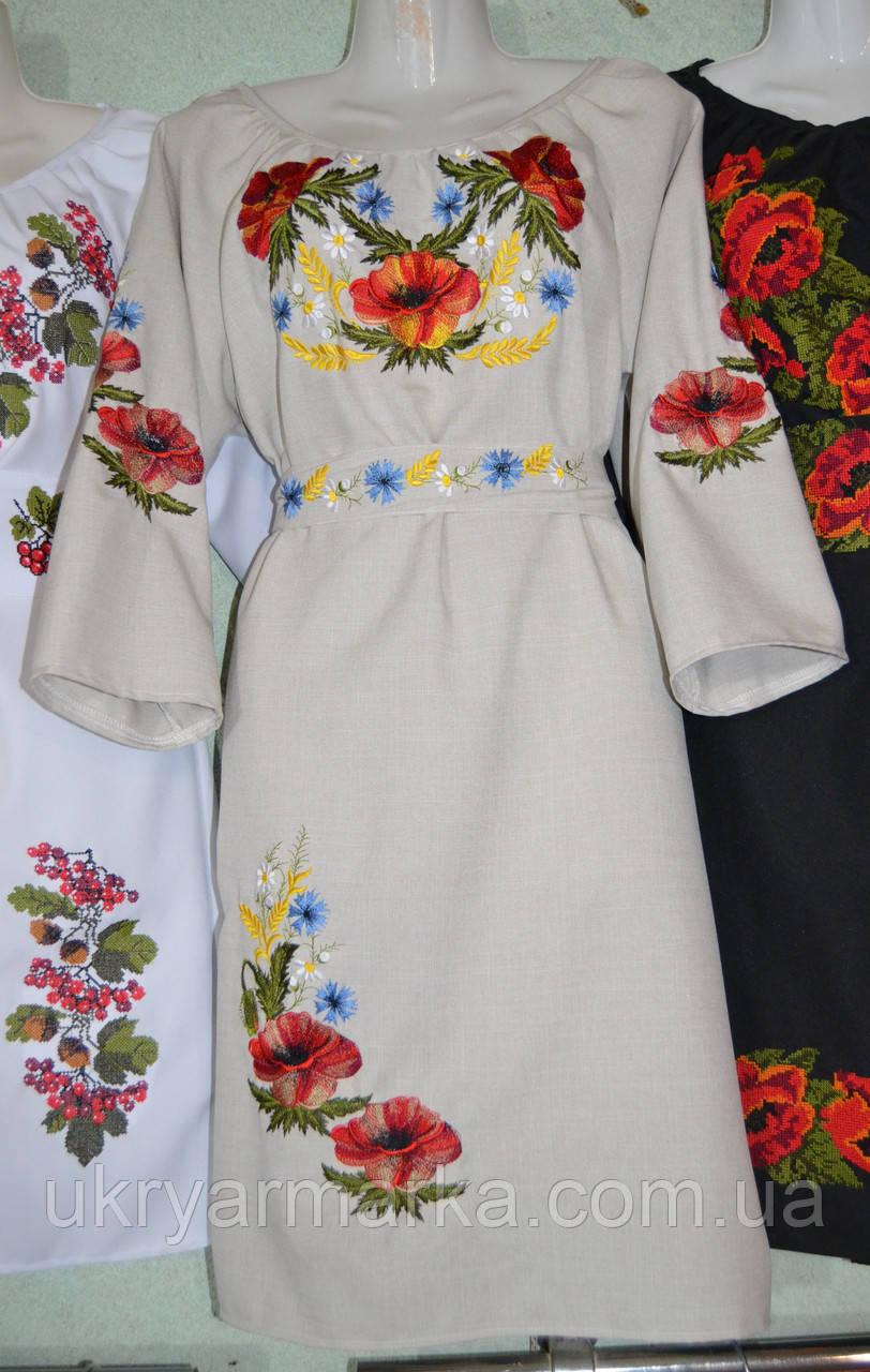 """Вишита сукня """"Польові квіти"""""""