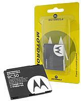 Аккумулятор для Motorola L6 L2 - BC50 Оригинал