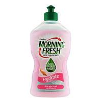 Средство для мытья посуды Morning  fresh Nudrate, 400 мл