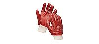 Перчатки рабочие красные с мягким манжетом