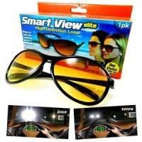 Очки для водителей Smart View Elite - антибликовые очки (2 пары для дня и ночи)