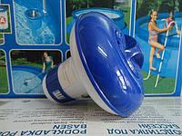 Плавающий раскладной поплавок-дозатор для бассейна МИНИ 1, фото 1