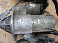 Стартер Chevrolet Evanda