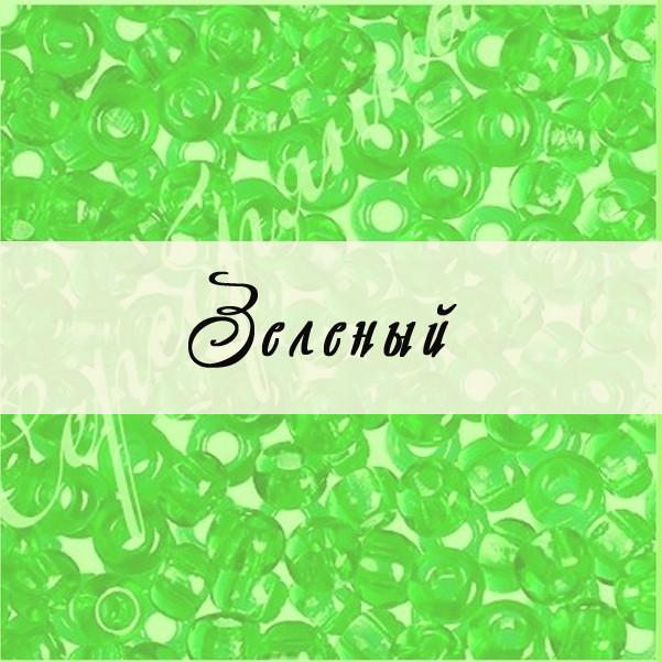 Бисер зеленый Preciosa, Чехия, купить в Украине