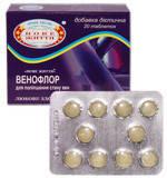 """Таблетки от варикоза """"Венофлор"""" повышает эластичность сосудов, снимает воспаление и отек, тяжесть в ногах"""