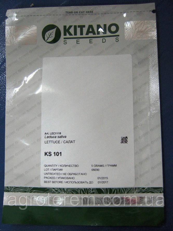 Салат КС (KS 101) 5г