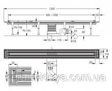 Душевой лоток Viega Advantix Vario 300-1200мм в комплекте с матовой решёткой SR1 704353, фото 3