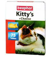 Витамины Беафар для кошек Киттис сыр №75