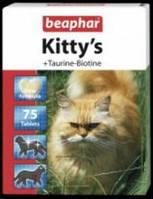 Витамины для кошек таурин+биотин №75