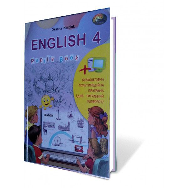 Англійська мова, 4 клас. О. Карп'юк. - Bookshelf в Харькове