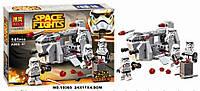 Конструктор Star wars Bela 10365 Транспорт Имперских Войск (аналог Lego 75078)