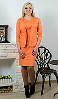 Костюм женский платье + жакет оранж, фото 1