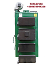Котел на твердом топливе для обогрева дома САН ПТ 31 кВт (CAH PT)