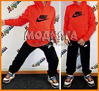 Детские утепленные костюмы Nike | Спортивные костюмы на флисе