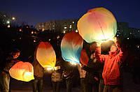 Небесный фонарик желаний  (Минёные цвета 96 см)