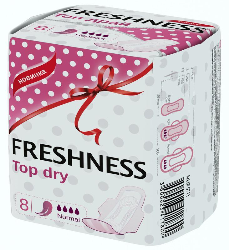 Прокладки Freshness Normal TOP DRY 0711 (8шт.в уп.)
