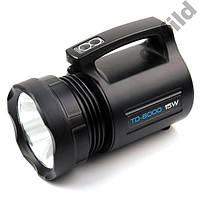 Мощный аккумуляторный фонарь фара TD-6000 15W