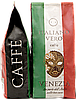 Кофе в зернах ITALIANO VERO VENEZIA 1 кг.