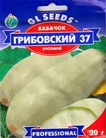 Кабачок Грибовский-37 20,00 г