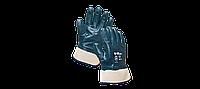 Перчатки рабочие нитриловые синие жесткий манжет утепленные