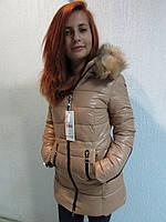 Женский пуховик бежевый X 8812-1 код 627А